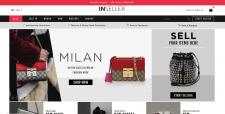 Международный интернет-магазин Inseller