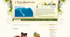 Интернет-магазин гавайских товаров