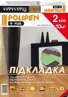 Polipen