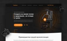 TrainHome (Design)