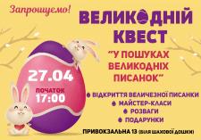 Рекламный баннер для мероприятия