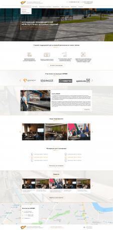 Многостраничный сайт + натяжка на CMS WordPress