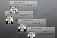 Дизайн виджета для андроид