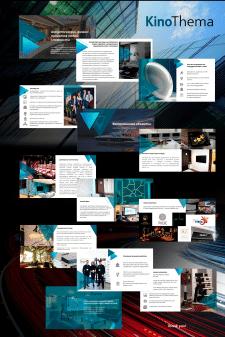 Презентация - аккустический дизайн