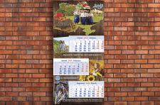 Дизайн календаря со стандартными отрывными