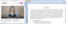 Транскрибация видео на ютубе о психологии
