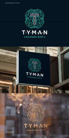 Логотип для кальян-бара TYMAN