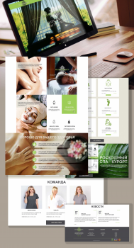 Дизайн сайта массажному