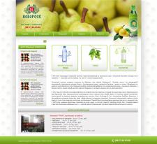 Дизайн сайта сладких напитков
