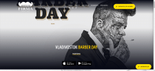 Barber Day - Мужская парикмахерская FIRMA