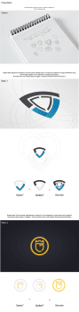 Презентация логотипа Геоспектр клиенту.