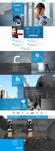 AMULET website