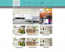 Дизайн для производителя мебели
