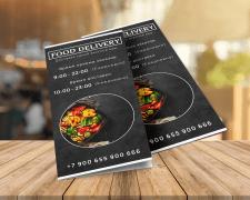 Дизайн буклета для компании доставки еды