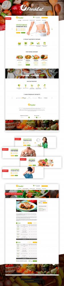 """Дизайн сайта-визитки """"FreshEat"""""""