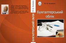 Дизайн для книги