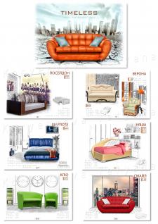 Создание каталога мебели