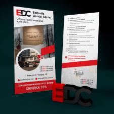 EDC. Еврофлаер