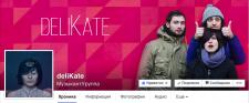 deliKate (Facebook)