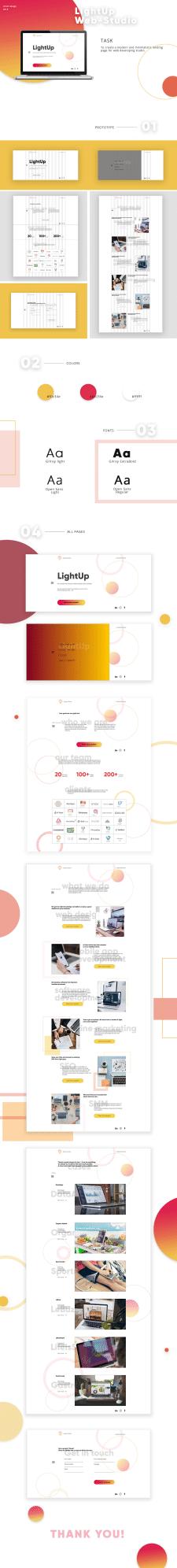Минималистичный дизайн для Веб-студии