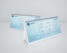 Календарь Консилиум