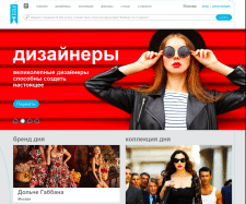 Poshito | Cоциальная сеть для модельеров одежды