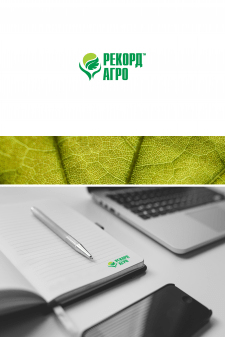 Лого для «РЕКОРД АГРО» (средства защиты растений)