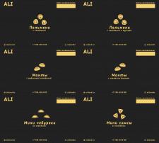 Дизайн для компании ALI