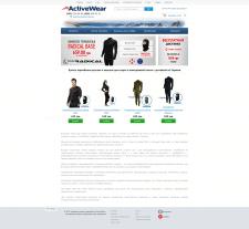 Создание интернет-магазина термобелья ActiveWear