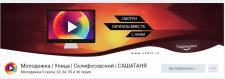 Популярные сериалы ВКонтакте