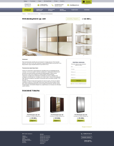 Дизайн интернет магазина Presto mebel карта товара