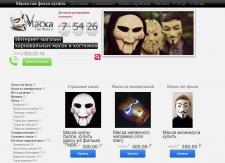 guyfawkes-mask.ru