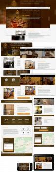 Сайт ресторана Чайхона