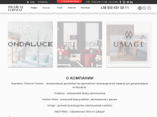 http://premium-format.com.ua/