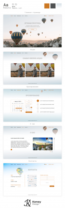 Aircomp site design
