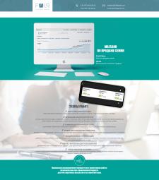 SEO-продвижения сайта.