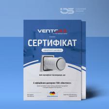 """Сертификат А4 """"Ventoxx"""""""