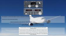 Тестовый симулятор радиообмена пилотов