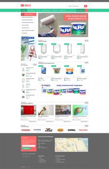 Интернет магазин ERAX