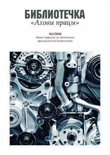 Разработка обложки журнала