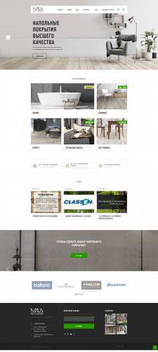 Правки по веб-сайту «Mala Studio»