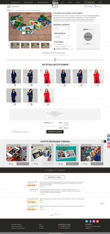Дизайн сайта по печати фото
