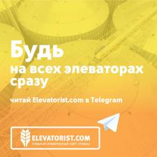 Картинка для телеграм канала ELEVATORIST