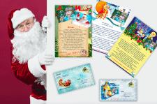 Письма от Деда Мороза и Св.Николая