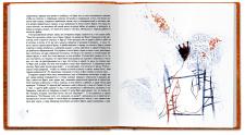Иллюстрация и верстка книги «1001 ночь»