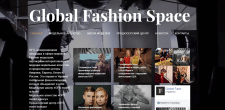 "Cайт ""Global Fashion Space"""
