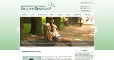 Перевод на https сайта frolova.com.ua (WordPress)