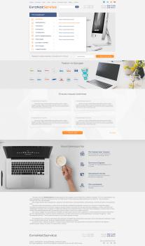 Сайт Evronote service