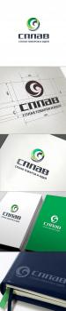 Сплав | логотип