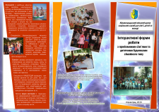 Дизайн буклета (booklet design)
